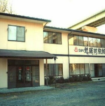 Business Ryokan Miraju