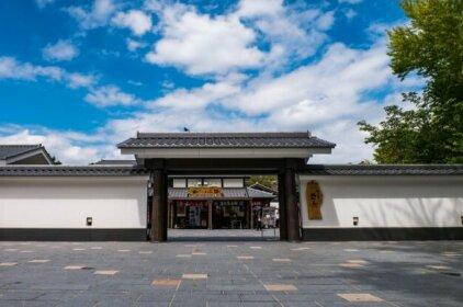 Peaceful Hotel Kumamoto