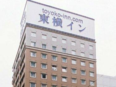 Toyoko Inn Kumamoto-jyo Toricho Suji