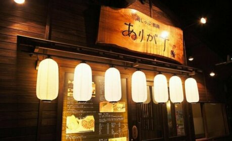 Guesthouse Kyoto-Yamashina