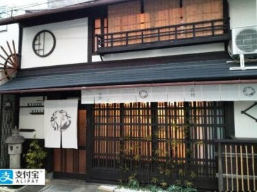 Kyoto Villa Ninja
