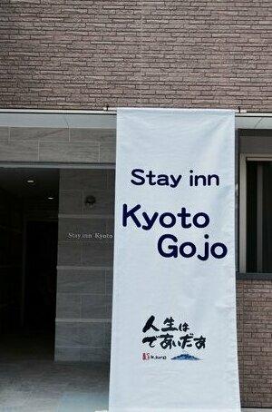 Stay inn Kyoto Gojo