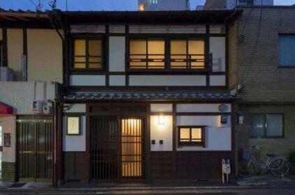 Yoshimigura Machiya House