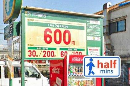 Matsubara - House / Vacation STAY 64799