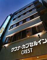 Sauna Capsule Inn Crest Matsudo Men Only