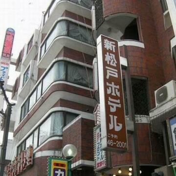 Shin Matsudo Hotel