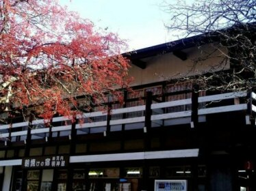 Kamikochi Myojinkan