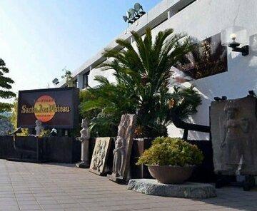 Museum Hotel Sante Ars Plateau