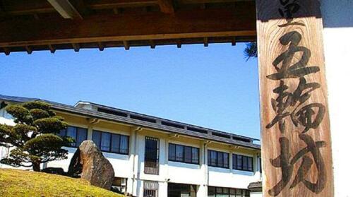 RYOKAN Resort Musashi No Sato