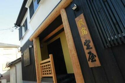 Himakajima Nako No Yado Sadaya