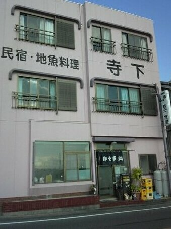 Minshuku Terashita Shokudo