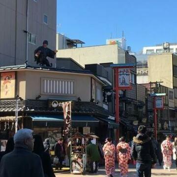 Cozy Mitaka & Kichijoji Tokyo Freewifi 1
