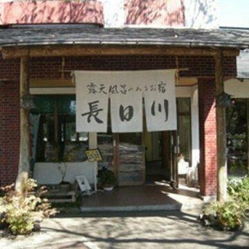 RYOKAN Nagahigawa