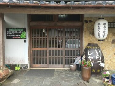 Ichifusa Kanko Hotel