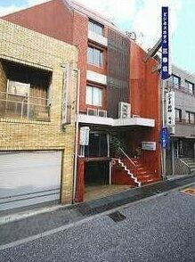 Business Hotel Miyukisou