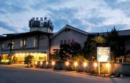 Yumen Kanko Hotel Meito Yumenosato