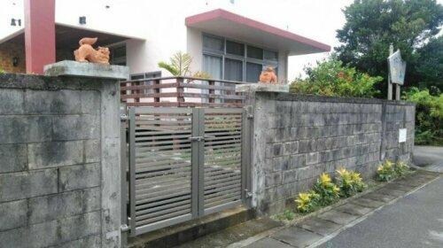 Guest House Minami