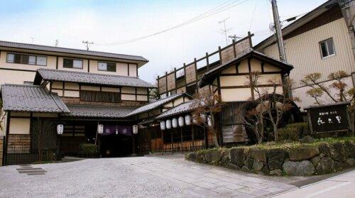 RYOKAN Dake Onsen Kirari