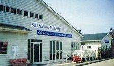 Surf Station Habushi Niijima