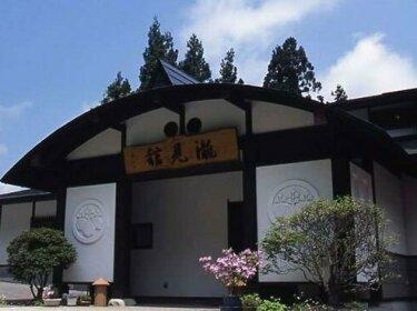 Ryokan Takimikan