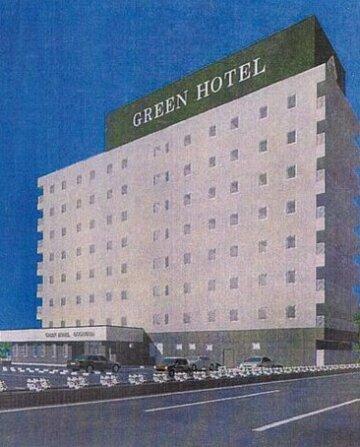 Green Hotel Ogawara