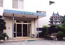 Mishuku Ryokan Hiyoshi