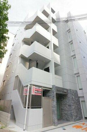 HG Cozy Hotel No 24