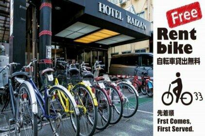 Hotel Mount Boyama-4