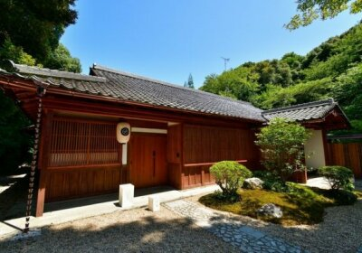 Otsu - House / Vacation STAY 921
