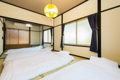 Otsu Ousaka House