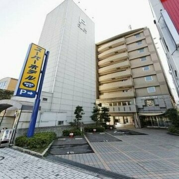 Super Hotel Otsu-Ekimae
