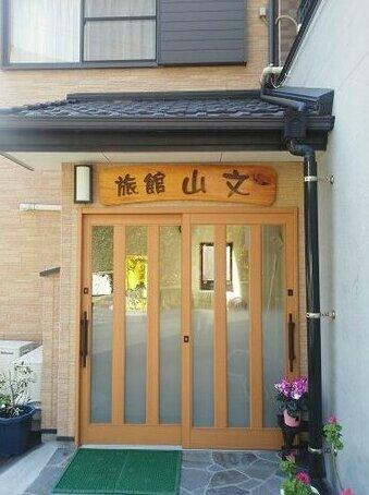 RYOKAN Kashiwajima Ryokan Yamabun