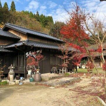 Shotyu No Yakata / Vacation STAY 49506