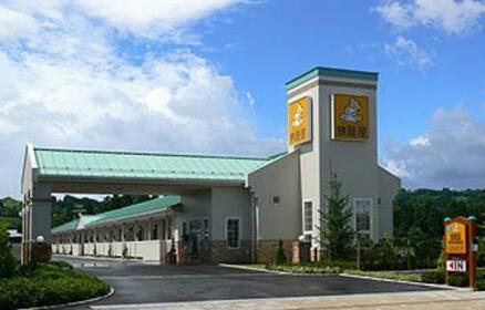 Family Lodge Hatagoya Sagae