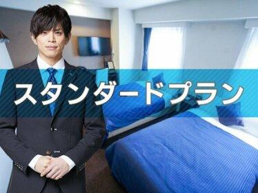 Hotel Livemax Sendai Aobadori
