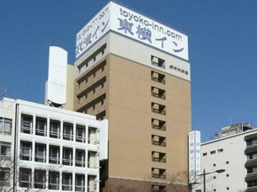 Toyoko Inn Shimonoseki Kaikyo-yume-tower Mae