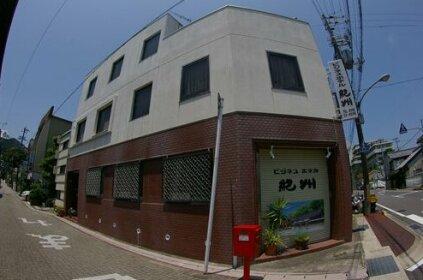 Shingu Business Hotel Kishu