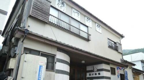 Hashiguchi Ryokan Goshima