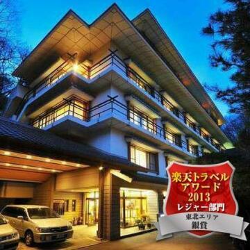 Opaque Hot Springs Inn 'Yumori Kimuraya'