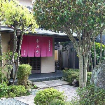 Okaya Ryokan