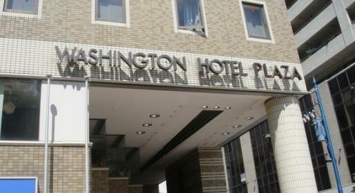 Shizuoka Kita Washington Hotel Plaza
