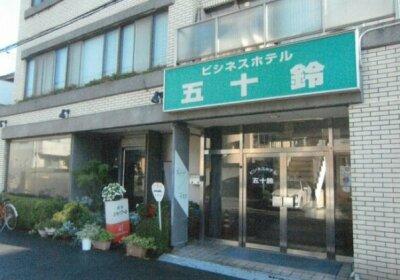 Business Hotel Isuzu