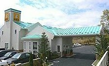 Family Lodge Hatagoya Sukagawa