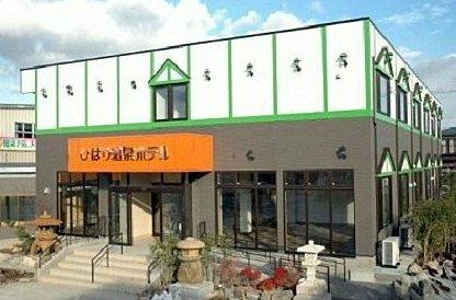 Hibari Onsen Hotel