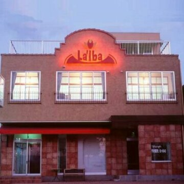 Hotel Lalba Suwako