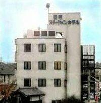 Shinmachi Station Hotel