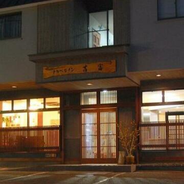 Travel Inn Yoshitomi