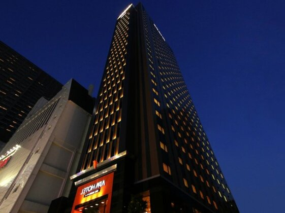 APA Hotel Shinjuku-Kabukicho Tower - Photo2