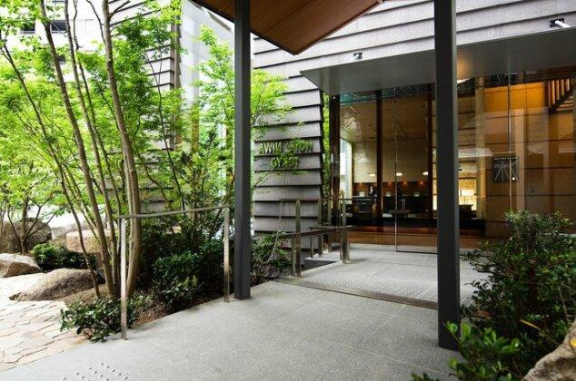 Hotel Niwa Tokyo- Photo5