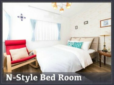 Kita-ku - House / Vacation STAY 4667